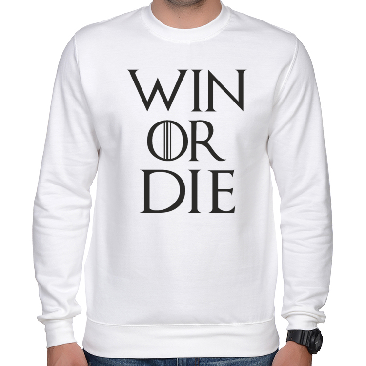 Bluza WIN OR DIE